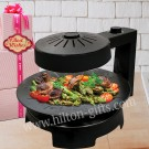 Korean BBQ INFRARED GRILL - Electrical Hamper