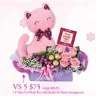 Kitty & Pink Roses & Ferrero Rocher