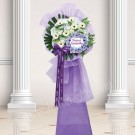 Condolence Wreath Flower
