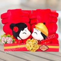 Wedding Couple Flower & Gifts