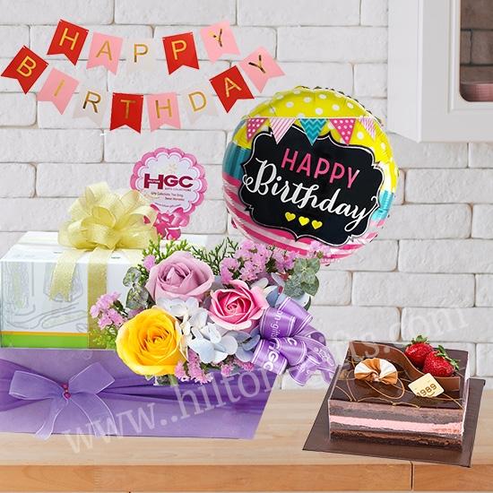 Balloon & Cake
