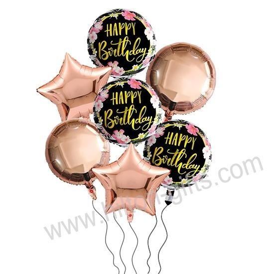 Birthday Rose Gold Balloon Bouquet