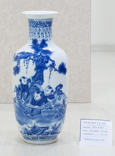 VASE (WHITE & BLUE)