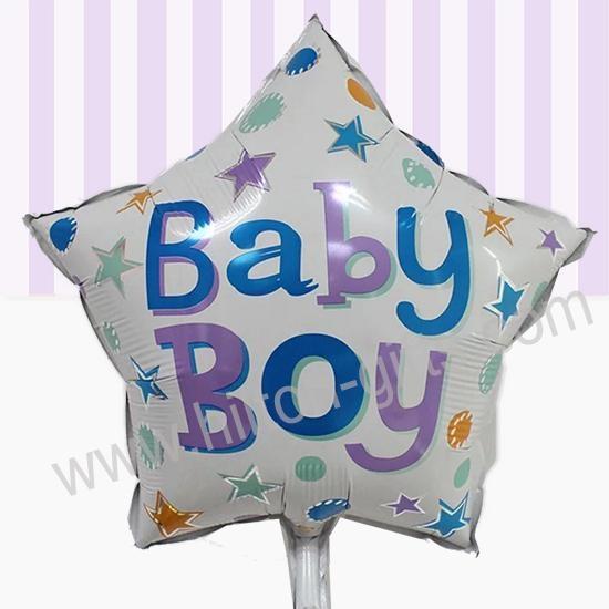 Baby Boy (Blue)
