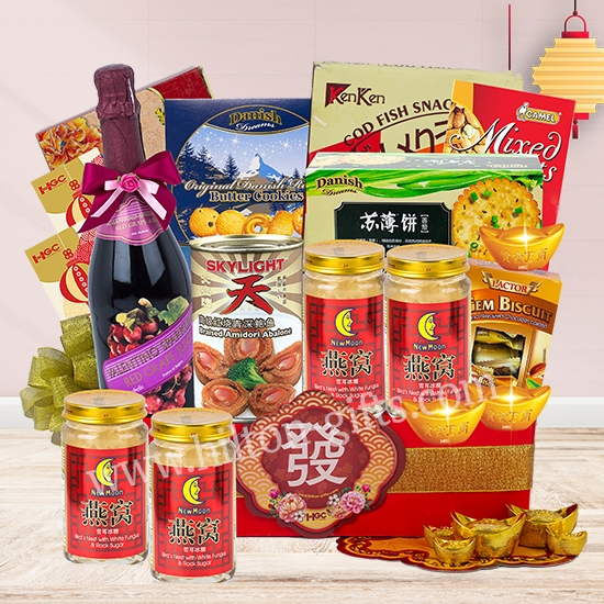 Golden Treasure - CNY Hamper